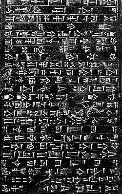 cuneiform_script